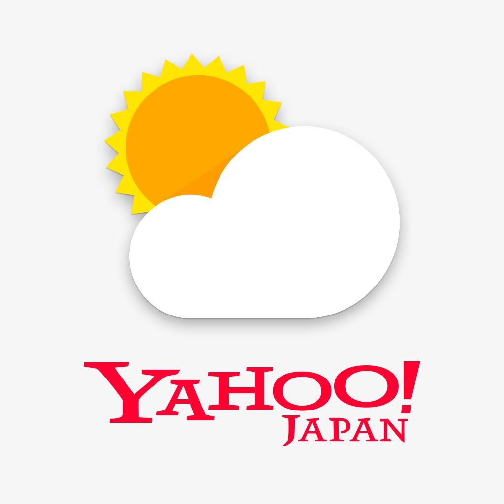 Yahoo!天気 - 週間天気や降水確率など天気予報を毎日お届け