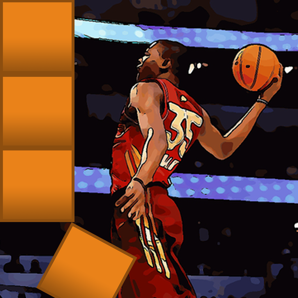 All Guess The Basketball Player - Reveal Pics to Guess What's the Word